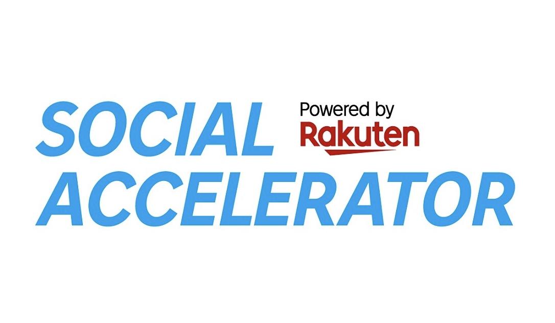 Rakuten Social Accelerator.png