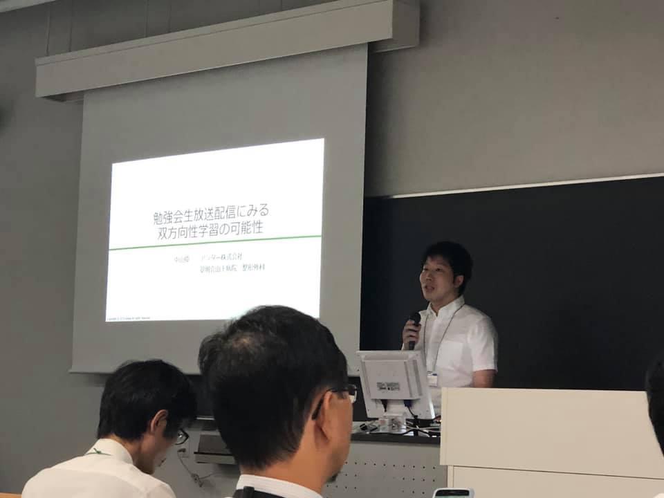 第51回日本医学教育学会大会a.jpg