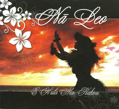 hula mai.jpg
