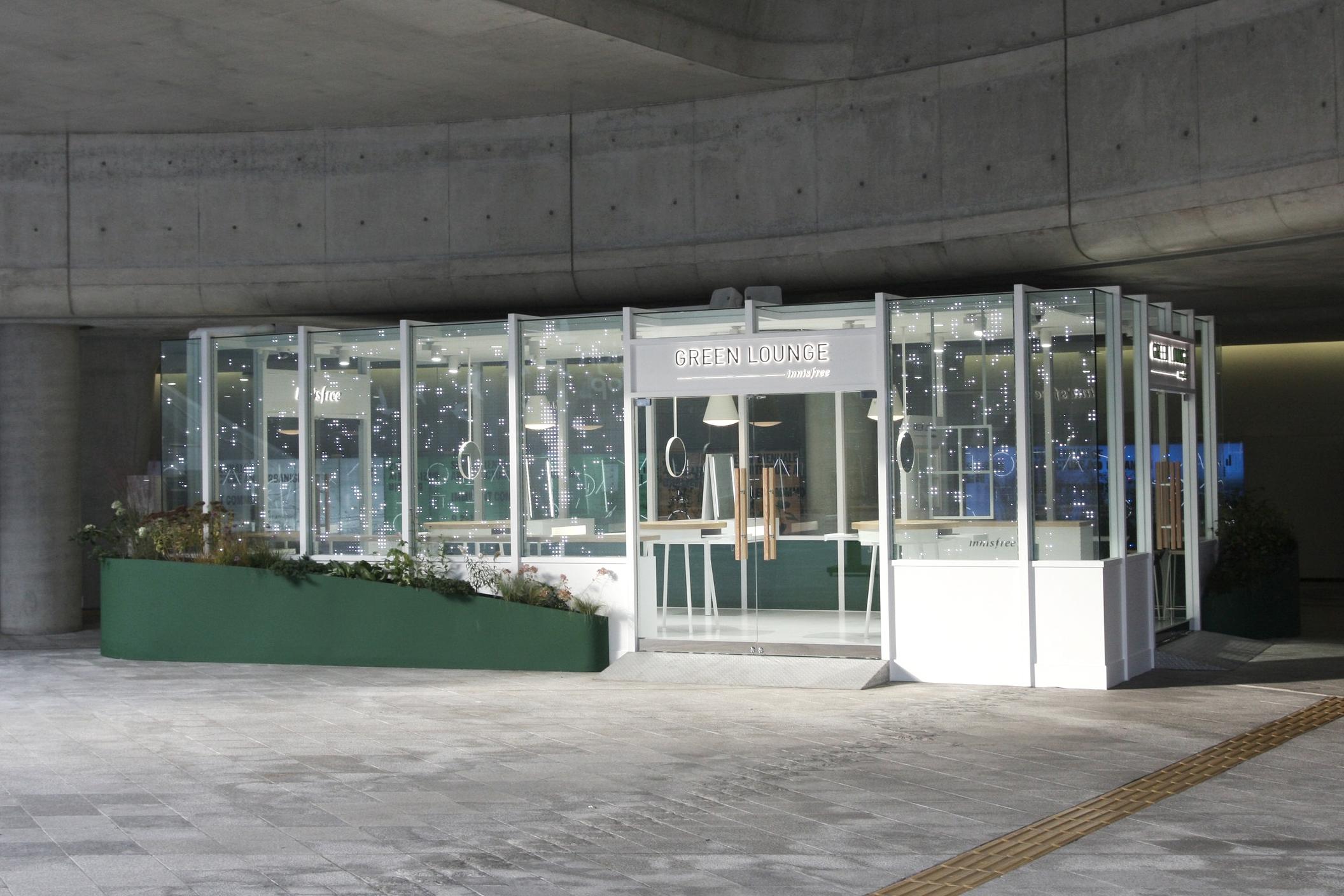 Dongdaemun Design Plaza-3.jpg