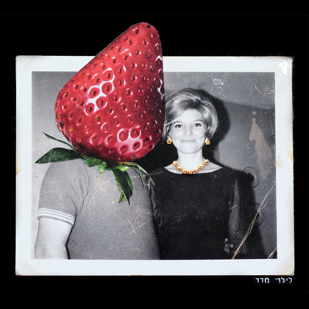 Lilac-Madar-strawberry-couple.jpg
