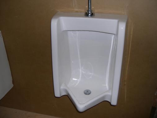 Theater urinal.jpg