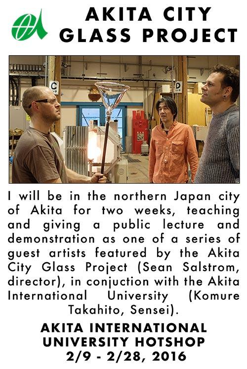 Akita-City.jpg