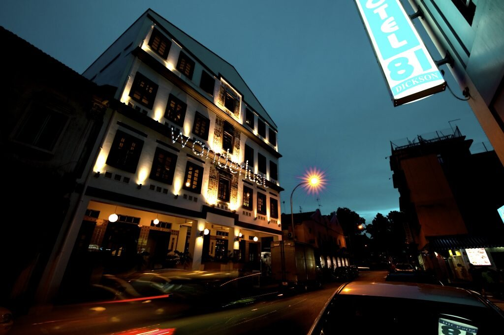 Wanderlust is one of Singapore's best affordable boutique hotels. Image by  Brandon Lim  / flickr
