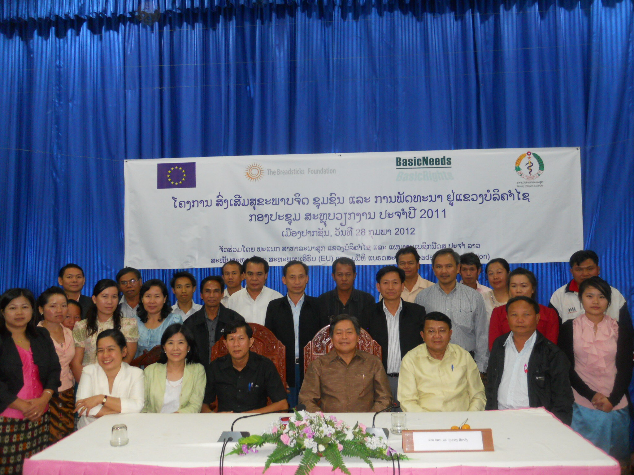 Annual meeting in Borikhamxay conducted in February 2012, chairedby the Vice-Minister of Health wearing brown shirt. Chan.JPG