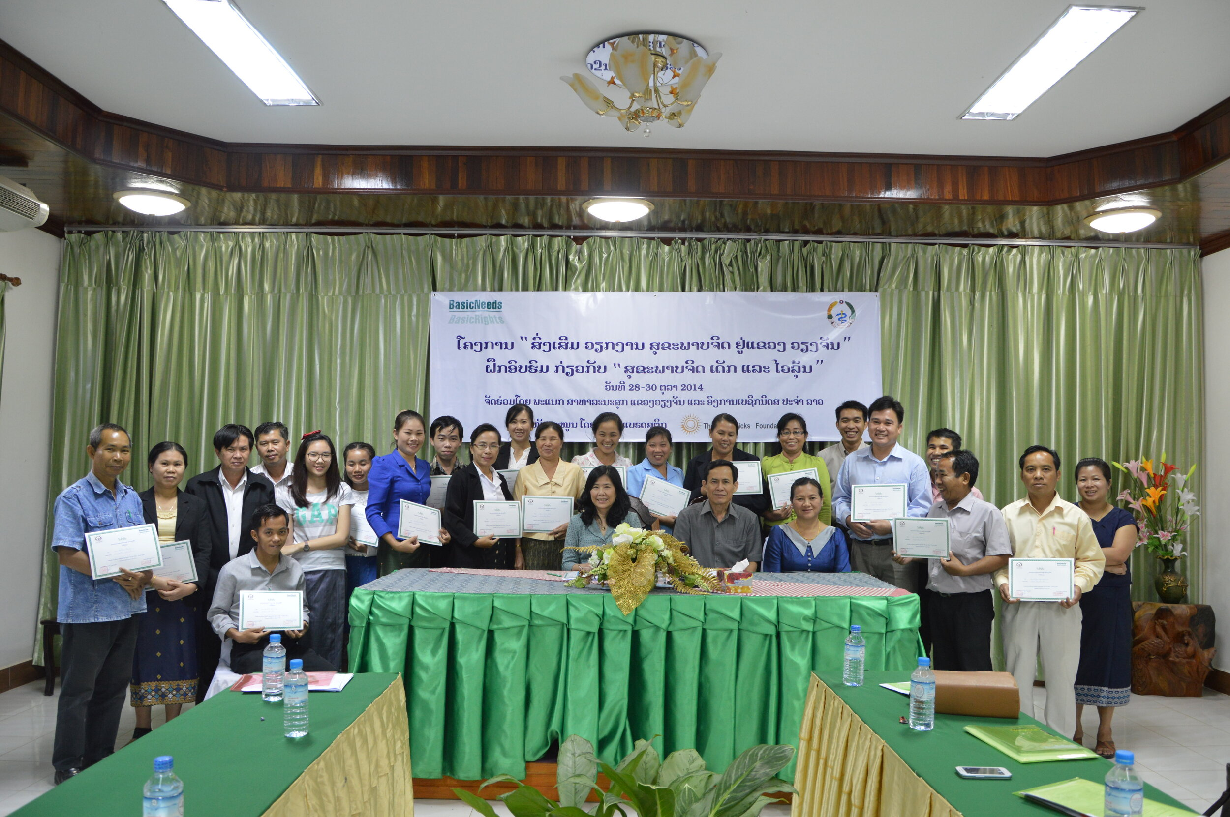 Group photo, Training of health workers in Vientiane Province,October 2014.JPG