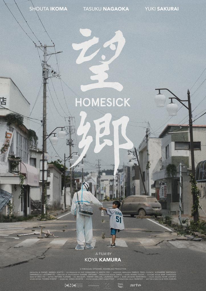 HomesickPoster.jpg