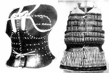 Above left: a  tankō  (cuirass only). Right: A  keikō.  Left: a  tankō  (cuirass only). Above right: A  keikō.