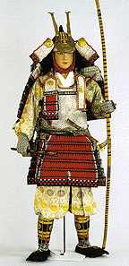 A general in an  ō-yoroi  typical of the 12-15th centuries.  Image courtesy of the Kyoto Costume Museum.