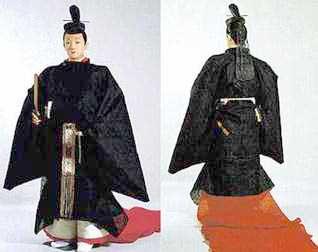 Bunkan sokutai , from the  Kyoto Costume Museum