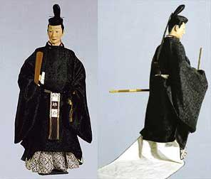 Hōgo sugata , from the  Kyoto Costume Museum