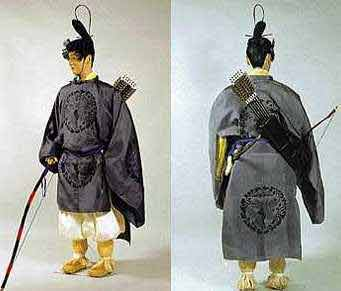 Kachie sugata , from the  Kyoto Costume Museum .
