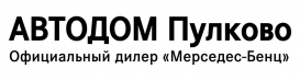 AVTODOM_logo-1.png