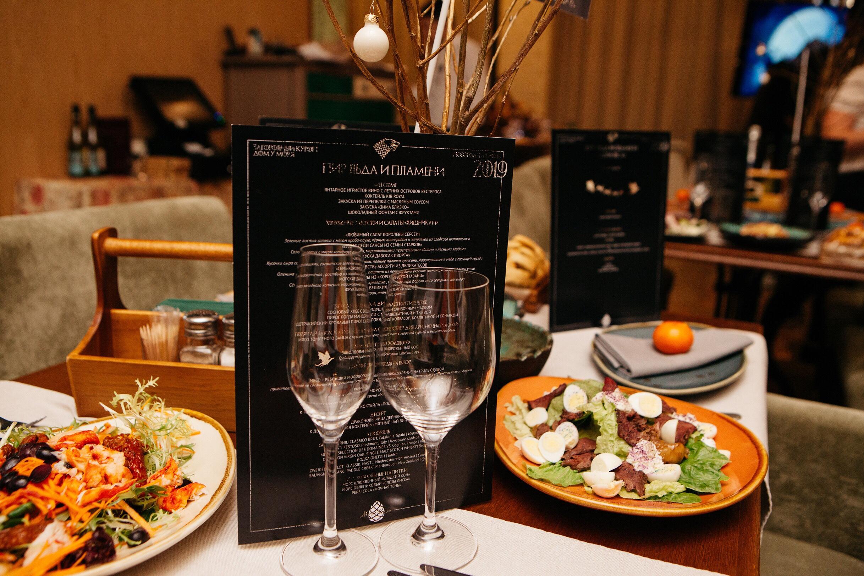 "Ресторан ""Морешаль"" - Вместимость – до 200 персон"