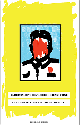 Theodore Hughes, North Korea - By Tom Lahat