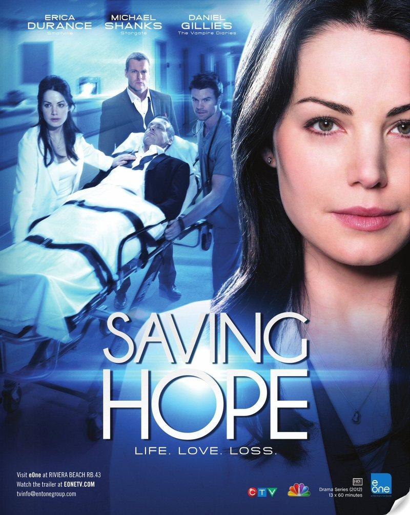 Saving-Hope-2012-movie-poster.jpg