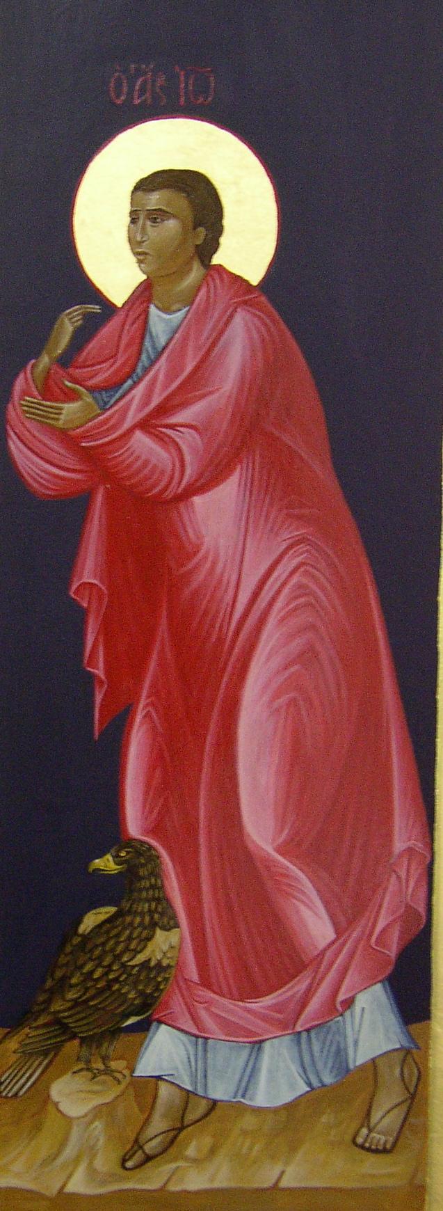 Detail Saint John