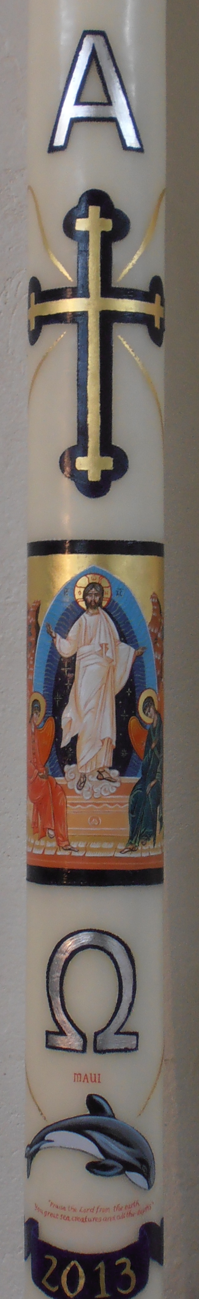 Paschal Candle. Saint Paul's Cathedral, London 2013.
