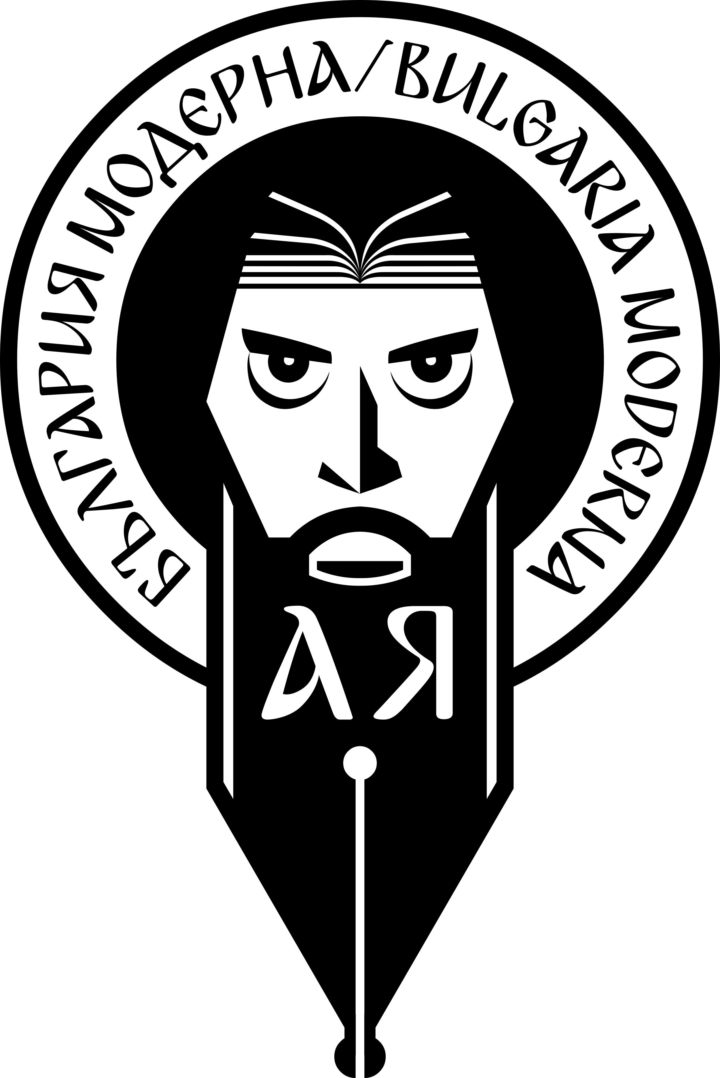 Bulgaria-Moderna-Logo.png