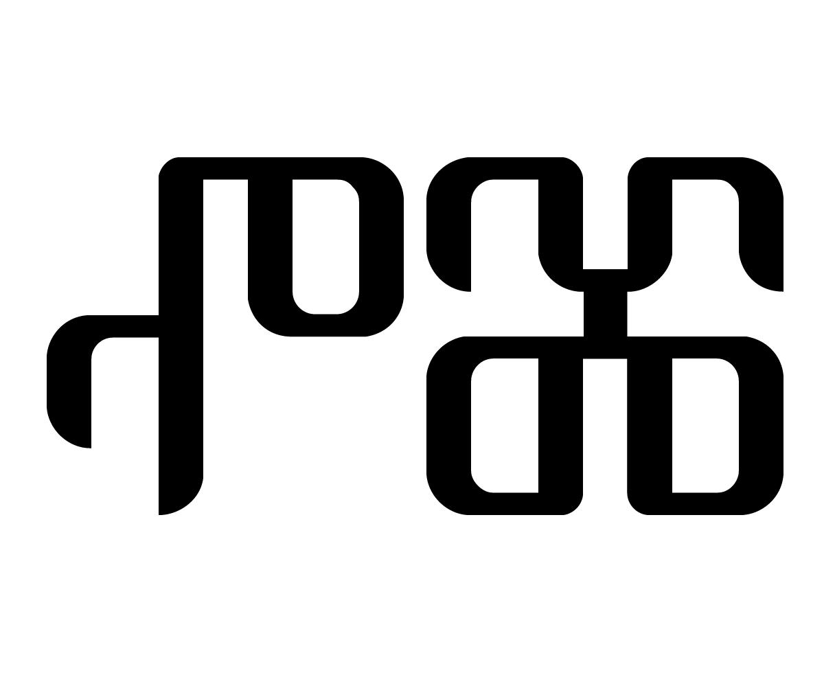 thumbnails-font-neoglagolitic.png