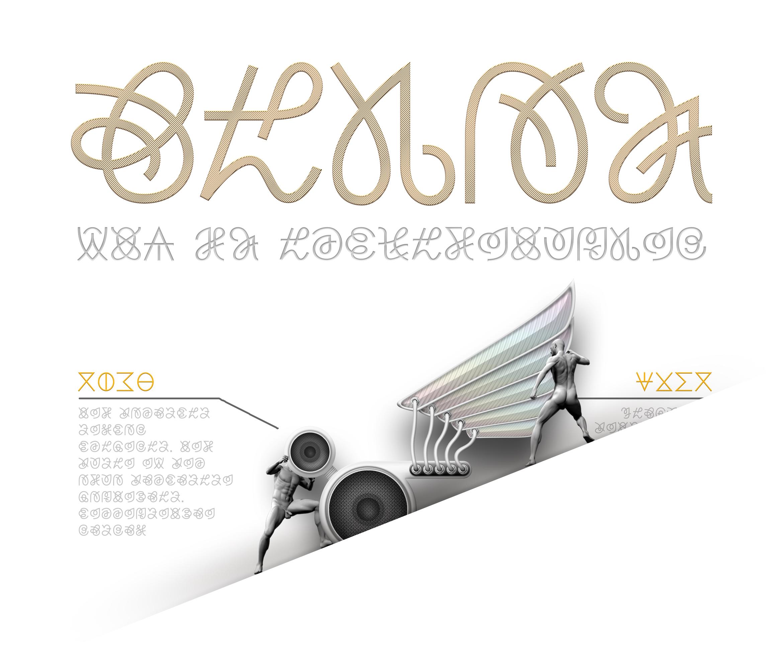 XS-1-Humming-Bird-Web.jpg