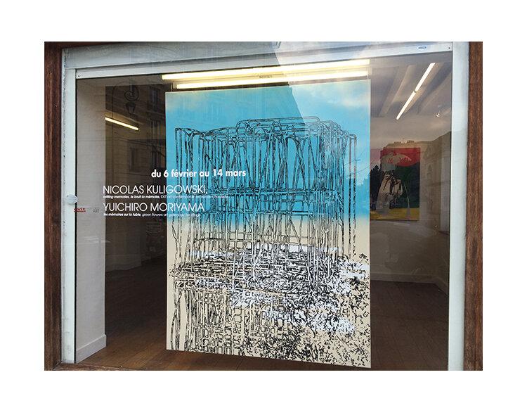 Rattling Memories - Galerie Exit art contemporain