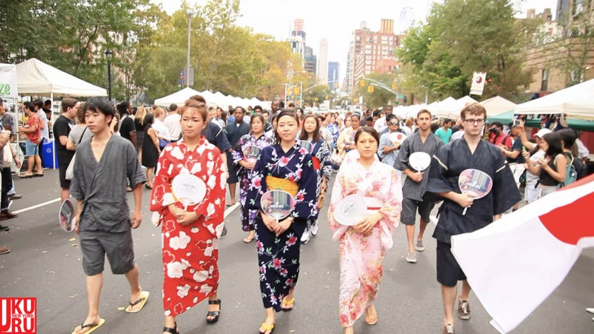 Kimono-Parade-2015-09-13-at-3.23.52-PM-860x484.jpg