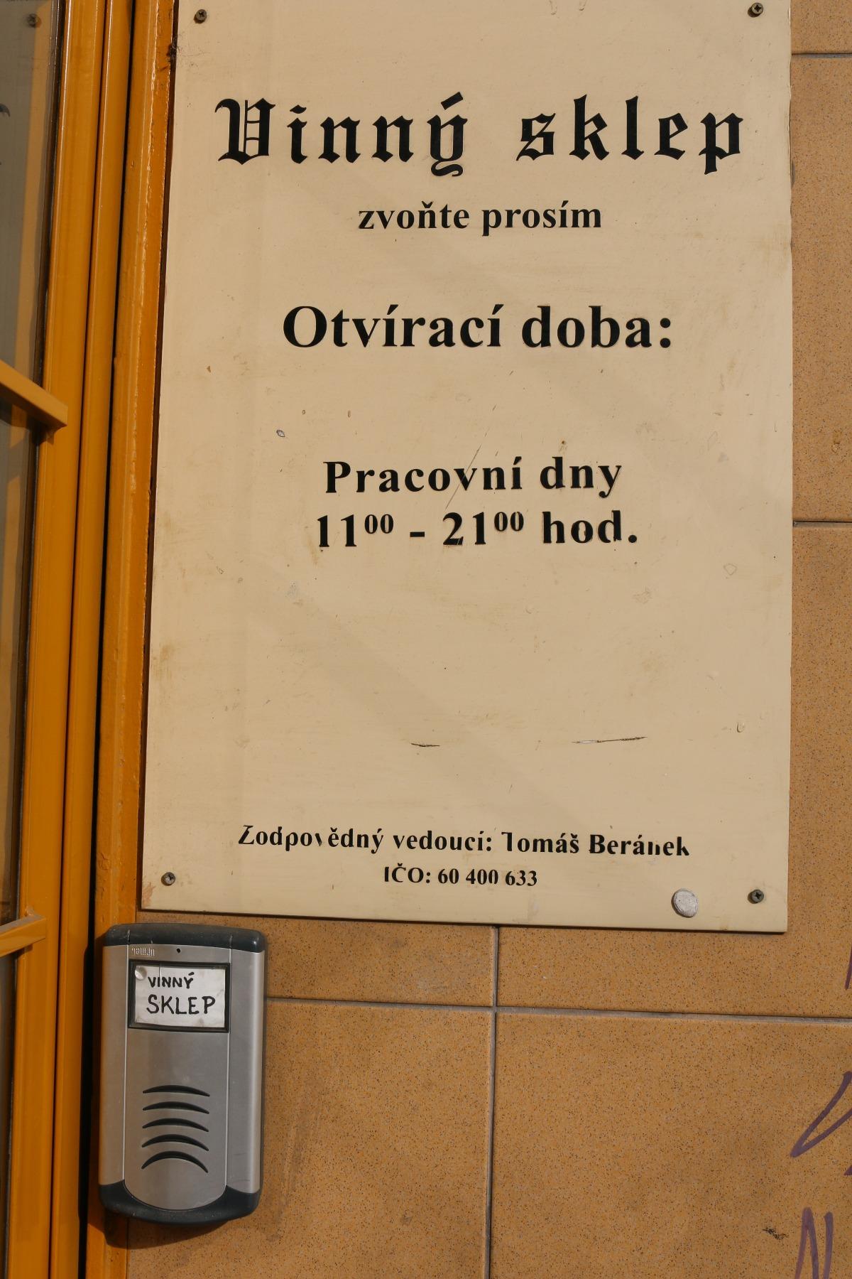 doorbell-2.jpg