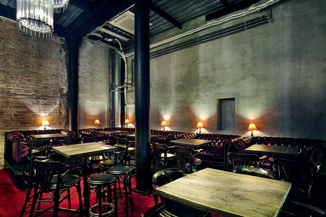 Bar, Který Neexistuje archive