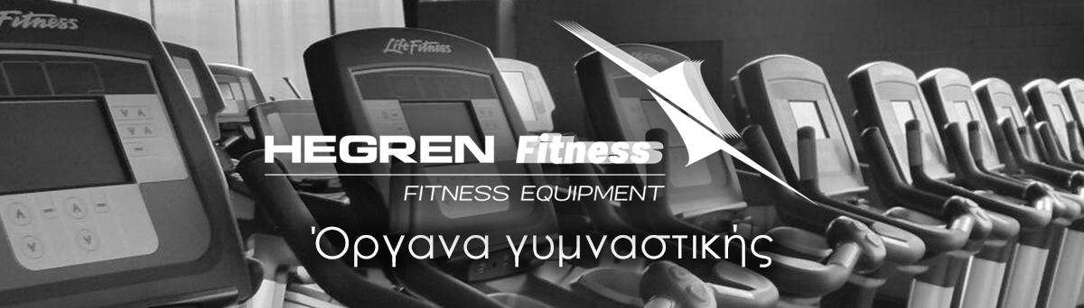 hegren-fitness-image_logo-1200x372.jpg