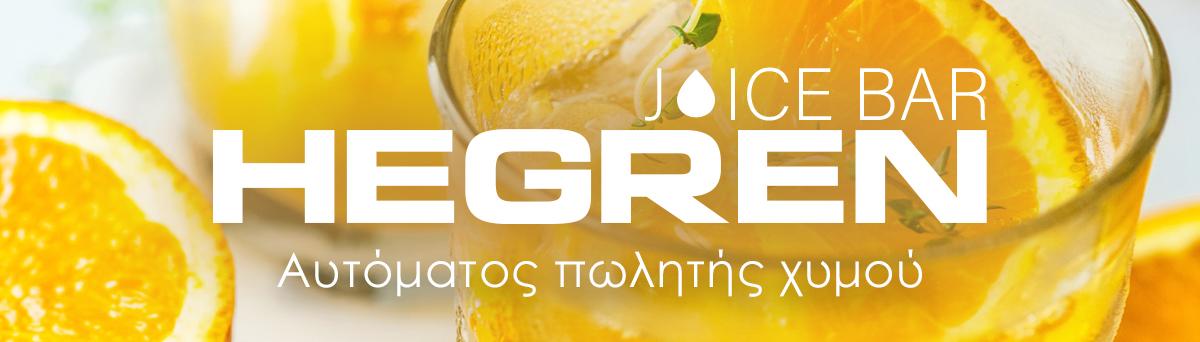 hegren-juice-bar-image_logo-1200x372.jpg