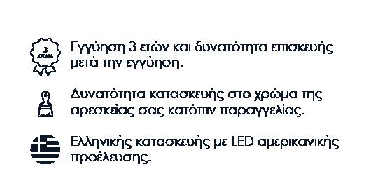 H ETAIRIA MAS (1)-06.png