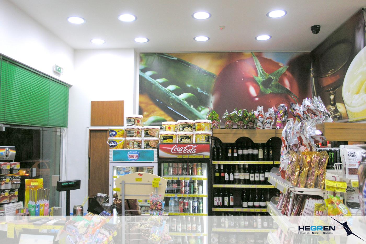 Super Market_OK MARKET_ΠΕΙΡΑΙΑΣ_ΣΑΧΤΟΥΡΗ 86 (3).jpg