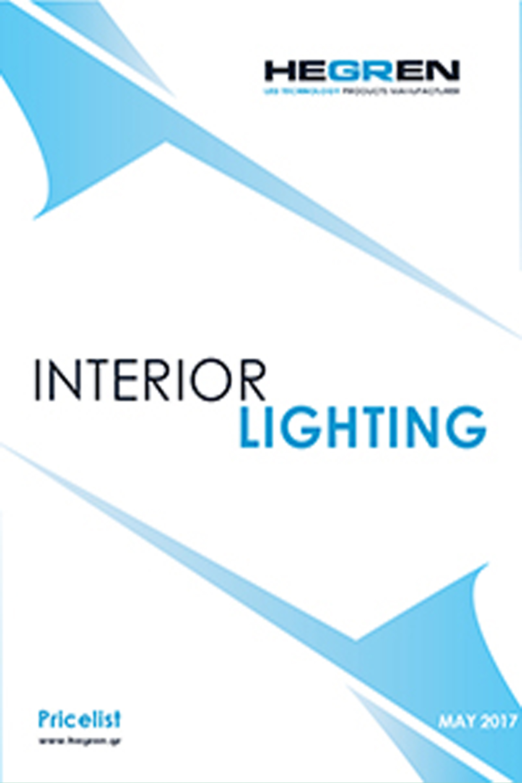Κατάλογος Φωτιστικών - Interior LIghting