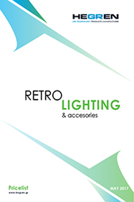 Κατάλογος Φωτιστικών - Retro Lighting
