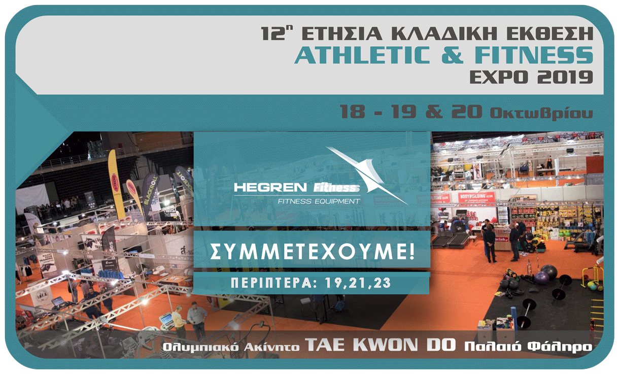 expo-2019q-1.png