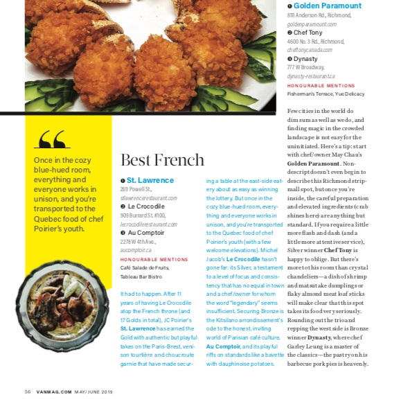 Best French 2019   Vancouver Magazine