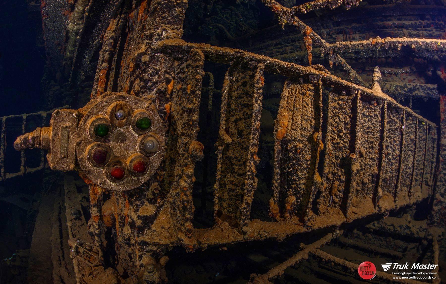 57Heian Maru Engineroom.jpg