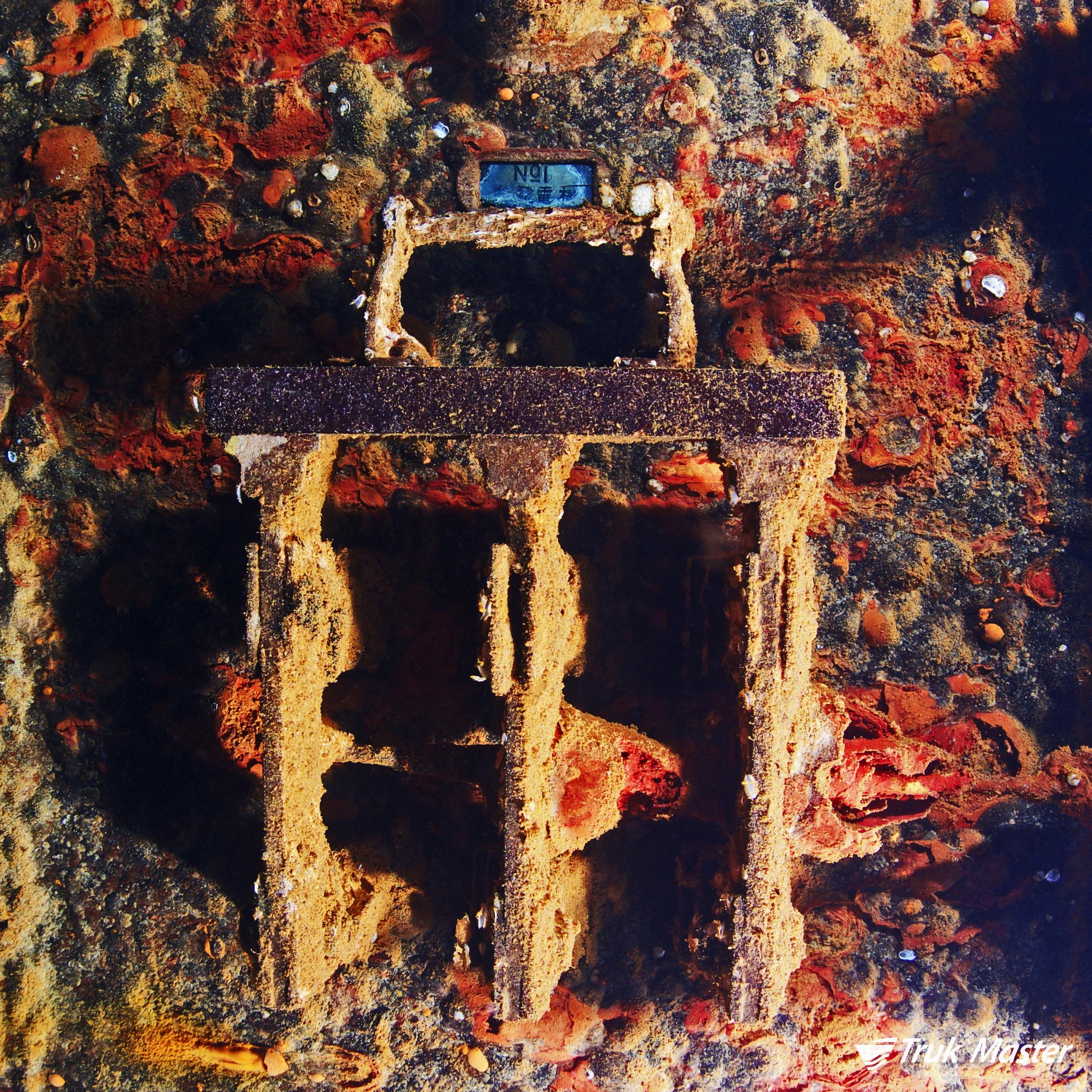 87Yamagiri Maru Circuit Breaker.jpg