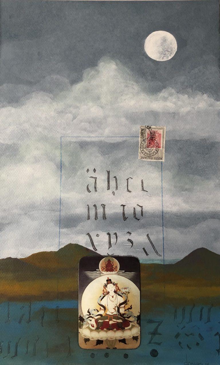 'LANGUAGE OF THE MOON' @ARTBYDORCAS