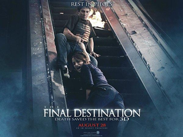 The Final Destination.jpg