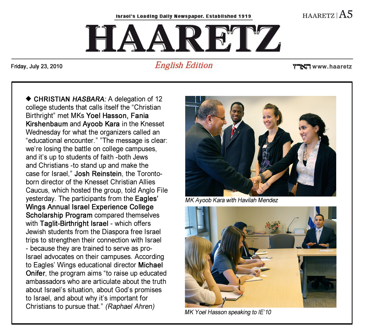 The Israel Experience featured in HAARETZ, Israel's News.