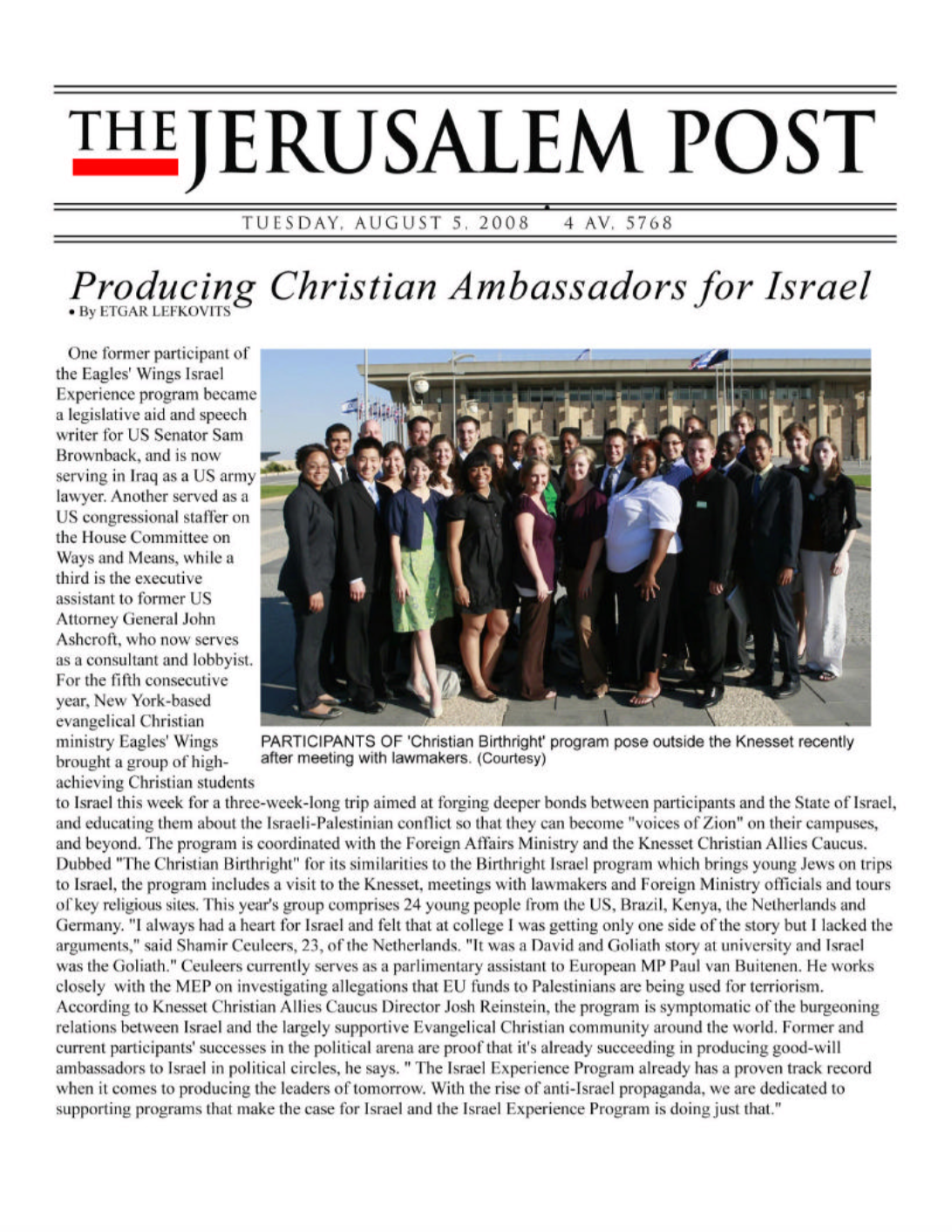 The Israel Experience featured in The Jerusalem Post - 2008
