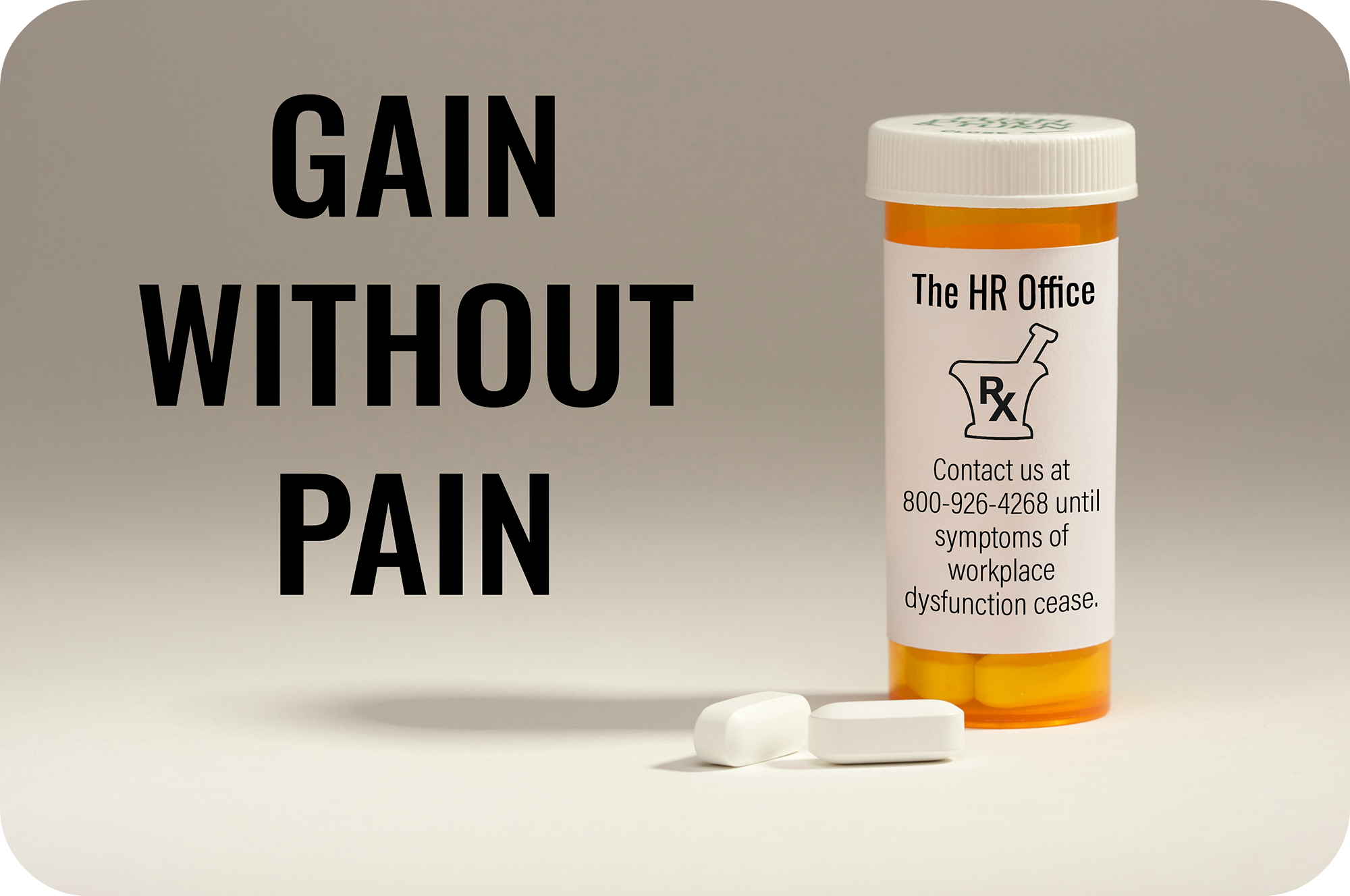 The HR Office: Gain Without Pain