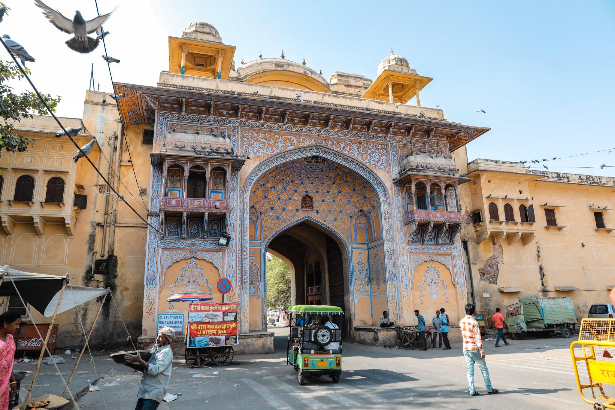 Entrance Gate to City Palace