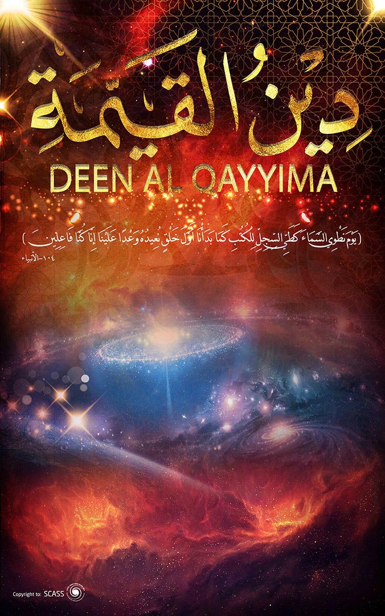 DEEN-AlQayema.jpg