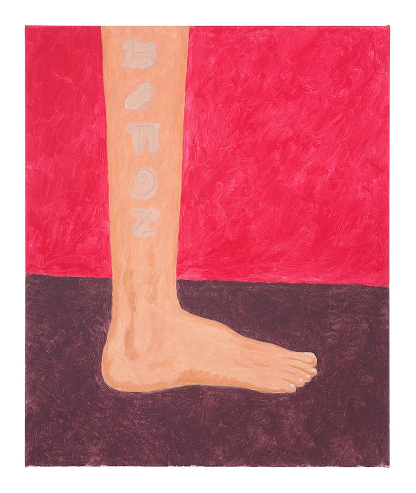Nick Austin,  Erased Tattoo,  2014-2015, Acrylic on canvas, 620 x 520mm