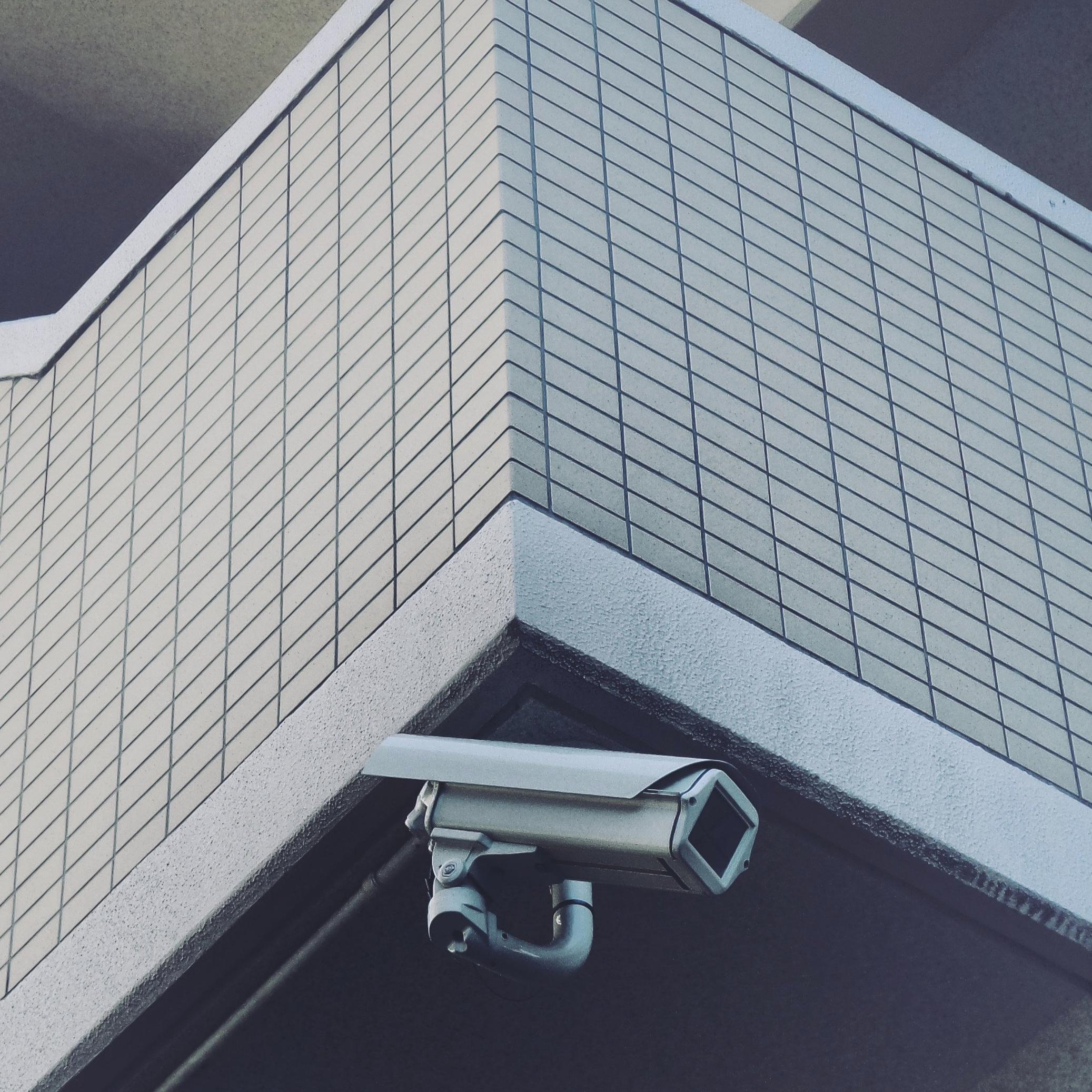 General privacy notice -