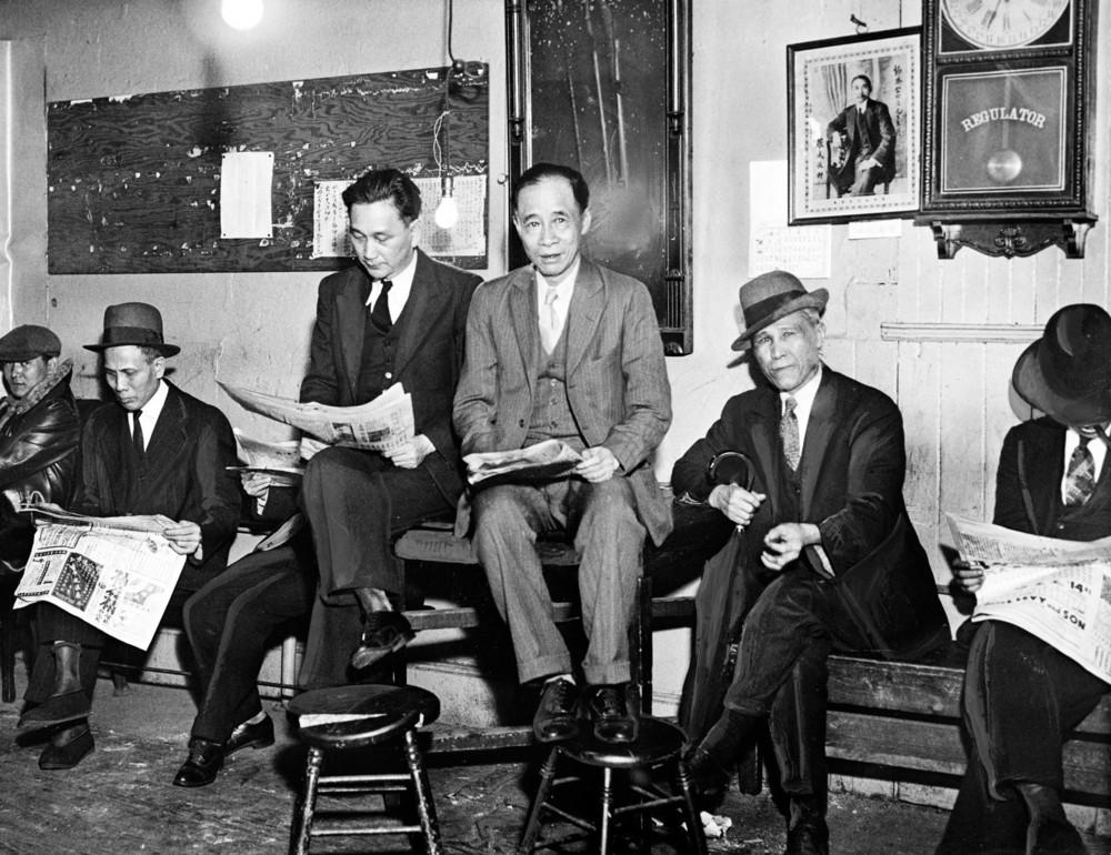 """Members of the Hip Sing Tong, including National Secretary Eng Ying """"Eddie"""" Gong (center), in 1933. Photo courtesy New York World-Telegram and Sun Collection, Library of Congress"""