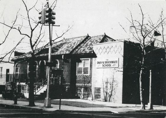 The Dwayne Brathwaite School in Bedford-Stuyvesant, Brooklyn